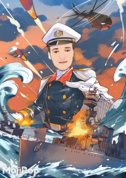 Ship Captain